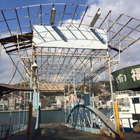 Photo taken at 福本渡船 向島側フェリーのりば by Stratoblue K. on 12/30/2013