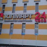 Das Foto wurde bei Юлмарт von Алексей П. am 10/28/2012 aufgenommen