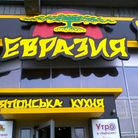 Снимок сделан в Євразія пользователем Kostya S. 3/3/2013