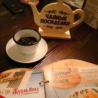 Foto diambil di Журавлина oleh Татьяна С. pada 6/4/2016