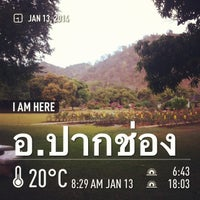 Photo taken at ไร่แสงดาว by Naran N. on 1/13/2014