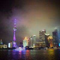 Photo taken at 淮云大厦 by Darya S. on 6/10/2016