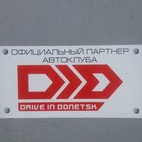 Photo taken at Автомойка DID by Vitaliy K. on 6/18/2013
