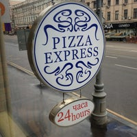 Photo taken at Pizza Express by Alexey R. on 4/2/2013