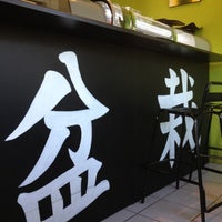 Photo taken at Bonsai Sushi Delivery by Fernando C. on 10/27/2012