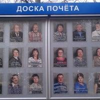 "Photo taken at ОАО ""НИИ ""ГИРИКОНД"" ""ЗАВОД ""РЕКОНД"" by Ivan V. on 2/28/2014"