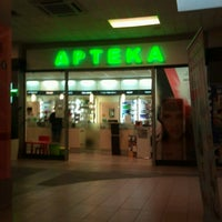 Photo taken at Apteka by Zofia L. on 9/11/2013