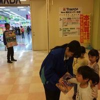 Photo taken at LuRaRa KOHOKU by Kiyoshi Y. on 4/5/2015