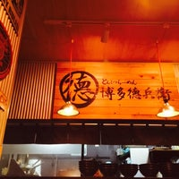 Photo taken at 博多徳兵衛 by Kurt C. on 10/18/2014