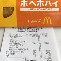 Photo taken at McDonald's by Maiko K. on 10/7/2017