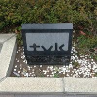 Photo taken at テレビ神奈川旧社屋 記念碑 by Tora K. on 3/24/2013