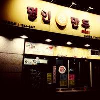 Photo taken at 명인만두 by JinSeok L. on 2/20/2014
