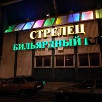 Photo taken at Бильярд Стрелец by Вован Г. on 11/25/2012