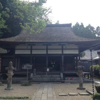 Photo taken at 園城寺別所 水観寺 by qd 2. on 6/12/2013