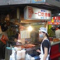 Photo taken at 世盛一口吃香腸 by qd 2. on 7/7/2014