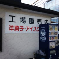 Photo taken at 京都レマン by qd 2. on 9/18/2014