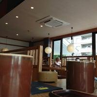 Photo taken at 濱町 上大岡店 by muc 1. on 9/14/2013