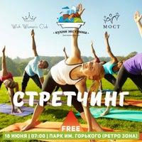 Photo taken at РетроПарк by Максим П. on 6/17/2015