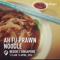 Photo taken at Ah Fu Prawn Noodle by JK on 4/13/2014