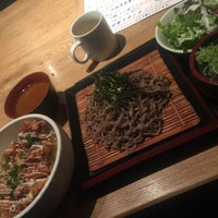 Photo taken at 信州炉端 串の蔵 新宿南口店 by もえずー on 2/17/2015