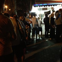 7/13/2013 tarihinde Legabebe G.ziyaretçi tarafından Dondurmacı Yaşar Usta'de çekilen fotoğraf