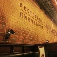 Foto tirada no(a) Хмель por Julia B. em 11/11/2012