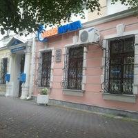 Photo taken at Белтелеком by Denis K. on 9/16/2013