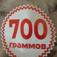 Photo taken at Почта России 109388 by Счастливая . on 5/10/2013