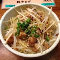 Photo taken at 三代目らーめん処 まるは極 by dotf on 2/22/2013