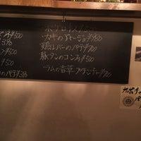 Photo taken at Bar Abeja by Naoki K. on 11/2/2014