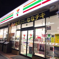 Photo taken at 7-Eleven by qye00705(しげさん) on 12/19/2017