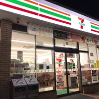 Photo taken at 7-Eleven by qye00705(しげさん) on 11/23/2017