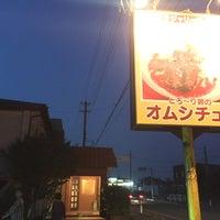 Photo taken at ラジャリーネ by qye00705(しげさん) on 5/27/2016