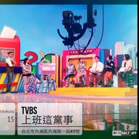 Photo taken at TVBS無線電視台 by Po-Ching H. on 10/15/2013