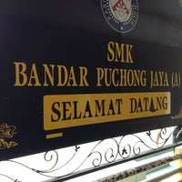 Photo taken at SMK Bandar Puchong Jaya (A) by Zulfaizal A. on 1/21/2013