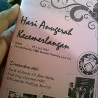 Photo taken at SMK Bandar Puchong Jaya (A) by Zulfaizal A. on 4/19/2014
