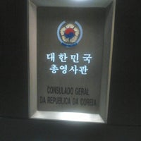 Photo taken at Consulado Geral da República da Coréia by João M. on 1/15/2015