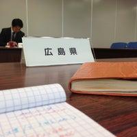 Photo taken at 日経BP社 (株式会社 日経BP) by Yoshi K. on 11/19/2012