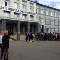 Photo taken at НИУ ВШЭ (Автозаводский корпус) by Юлиана Х. on 9/1/2014