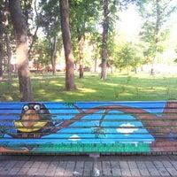Снимок сделан в Парк им. Т. Г. Шевченко пользователем Ksu R. 6/9/2013