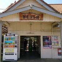 Photo taken at Yoro-Keikoku Station by Shin S. on 3/16/2013