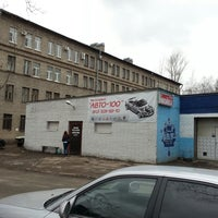 Photo taken at Абсолют (авто-100) by Mikhail K. on 4/27/2013
