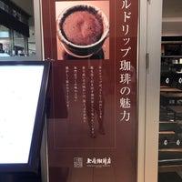 8/19/2017にイルカ カ.が上島珈琲店で撮った写真