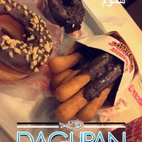 Photo taken at Dunkin' Donuts by Medo A. on 4/26/2017