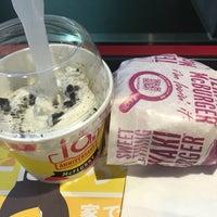 Photo taken at McDonald's by _Takayuki on 12/3/2017