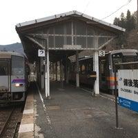 Photo taken at Bingo-Ochiai Station by masatora 2. on 4/4/2017