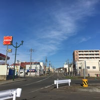 Photo taken at 紋別港 by masatora 2. on 4/25/2017