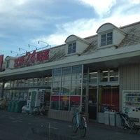Photo taken at マックスバリュ ハロー 東与賀店 by たぬきぃ on 9/6/2013