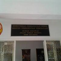 Photo taken at Kementerian Pembangunan Sosial by Ayue Y. on 2/23/2013