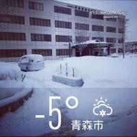 Photo taken at 青森市保健所 by Masato K. on 3/20/2013